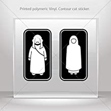 Decals Stickers Wc Restrooms Sign Arab Man Woman Toilet Bathroom Lavat (8 X 4.32 Inches)