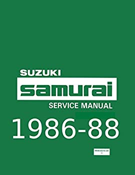 Suzuki Samurai Factory Service and Repair Shop Manual 1986 1987 & 1988 NEW