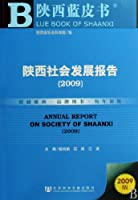 ANNUAL REPORT ON SOCIETY OF SHAANXI(29) (Chinese Edition)