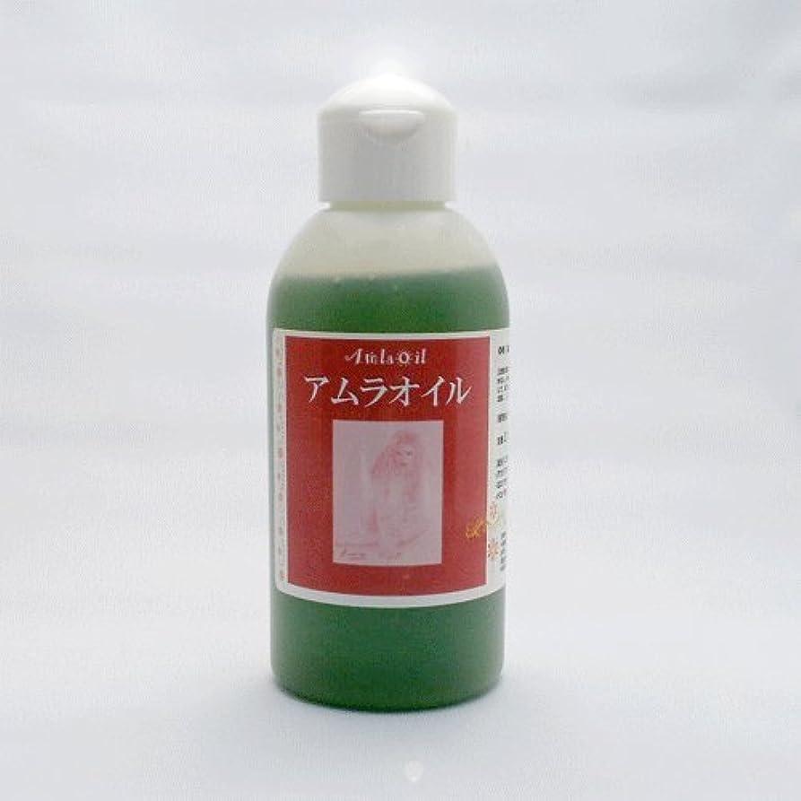 センサー植物の防止アムラオイル for【ヘアケア】 150ml