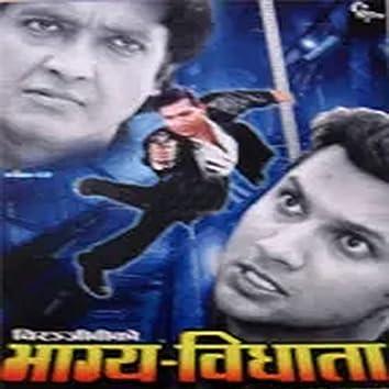 Bhagya Bidhata (Original Motion Picture Soundtrack)
