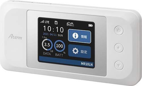 NECプラットフォームズ LTE モバイルルータ Aterm MR10LN SW PA-MR10LN-SW