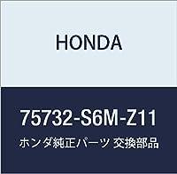 HONDA (ホンダ) 純正部品 エンブレム フロント (TYPE R) インテグラ 3D 品番75732-S6M-Z11