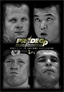 PRIDE GP 2004 決勝戦 [DVD]
