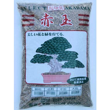 Japanese Heat Treated Super Hard Akadama Bonsai Soil - Medium 14 L / 22 Lbs