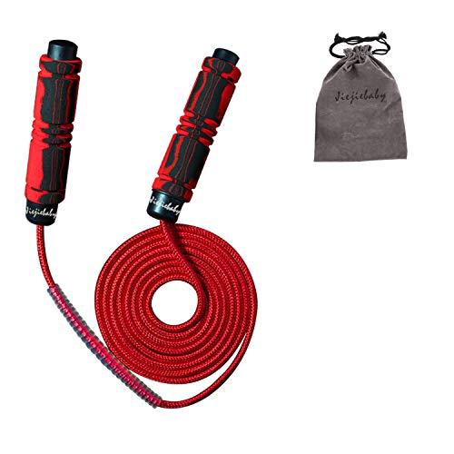 なわとび 耐力 運動 縄跳び ハンドル素材EVA + PP 直径9mm、長さ3.3m (赤)