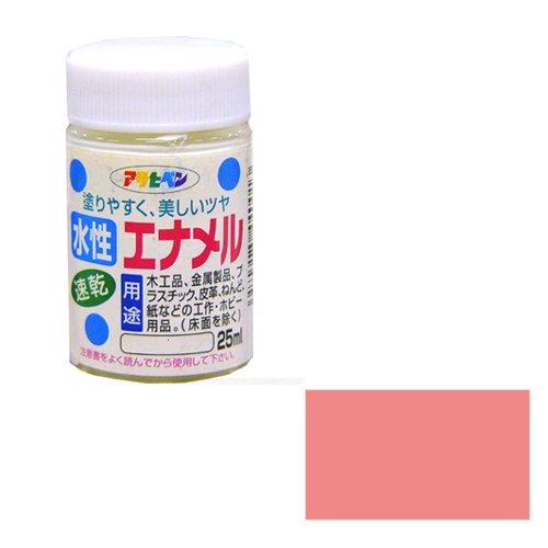 アサヒペン 水性エナメル速乾 コスモス桃25ml