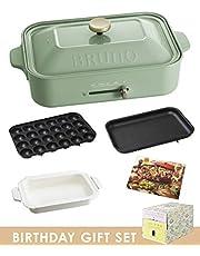 【 レシピブック付き 】 BRUNO コンパクトホットプレート + セラミックコート鍋 2点セット