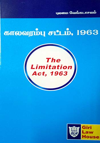 The Limitation Act 1963 in TAMIL / காலவரம்பு சட்டம் 1963