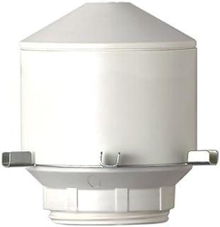 MK Ceiling Accessories 1190 WHI 10/13-Watt Low-Energy Lamp Holder (Old Version)