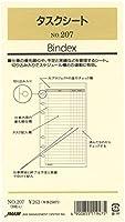 日本能率協会 バイブルサイズリフィル207 タスクシート バインデックス 【× 2 パック 】