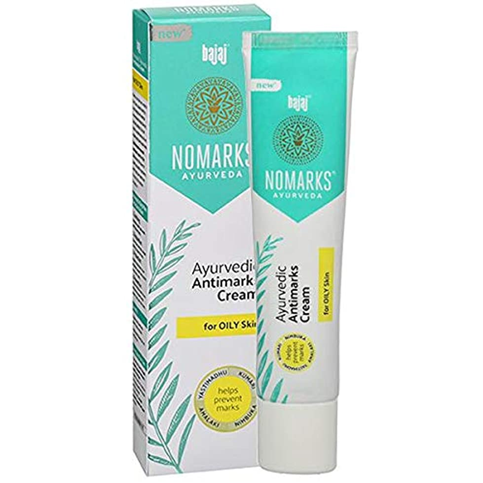 精神逆説テクニカルBajaj Nomarks For oily Skin For Pimple - Mark Free Glowing Fairness with Emblica Aloe & Lemonエンブリカアロエ&レモンマーク無料グローイング公平性 - にきびについてオイリースキンバジャジNomarks