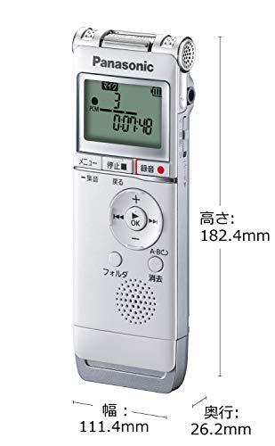 パナソニックICレコーダー(ホワイト)RR-XS370-W