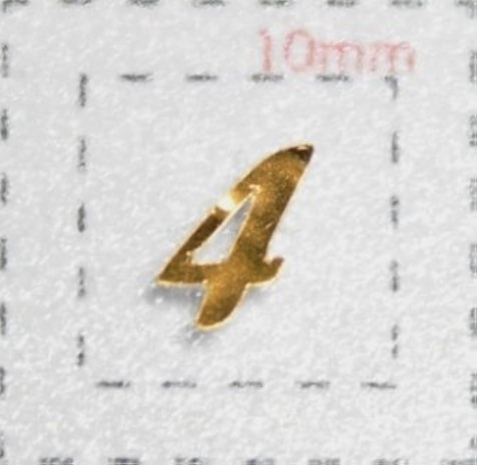 【数字ネイルシール】1筆記体《4》ゴールド/1シート9枚