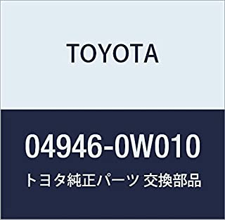04946-0W010 Toyota Shim kit, anti squeal(for rear disc brake) 049460W010, New Ge