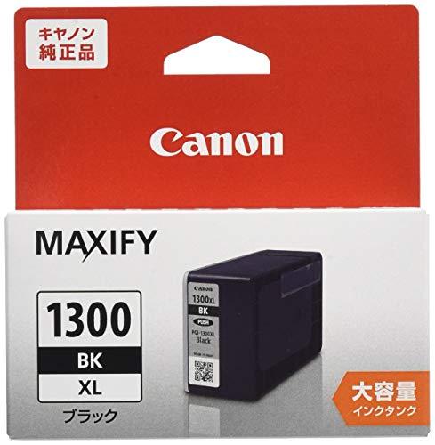 Canon キヤノン 純正 インクカートリッジ PGI-1300 ブラック 大容量タイプ PGI-1300XLBK