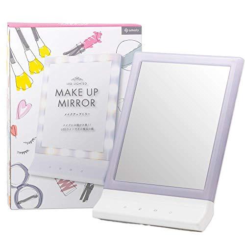 Smaly LEDライト付き 化粧鏡 メイクアップミラー 電池&USB 2way給電 女優ミラー/お姫様ミラー SMALY-LM02