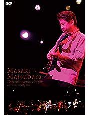 30th Anniversary Live [DVD]