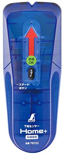 シンワ測定(Shinwa Sokutei) 下地センサー Home+ 電線探知 79152