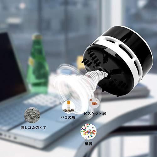 Tihoo『デスクトップ掃除機』