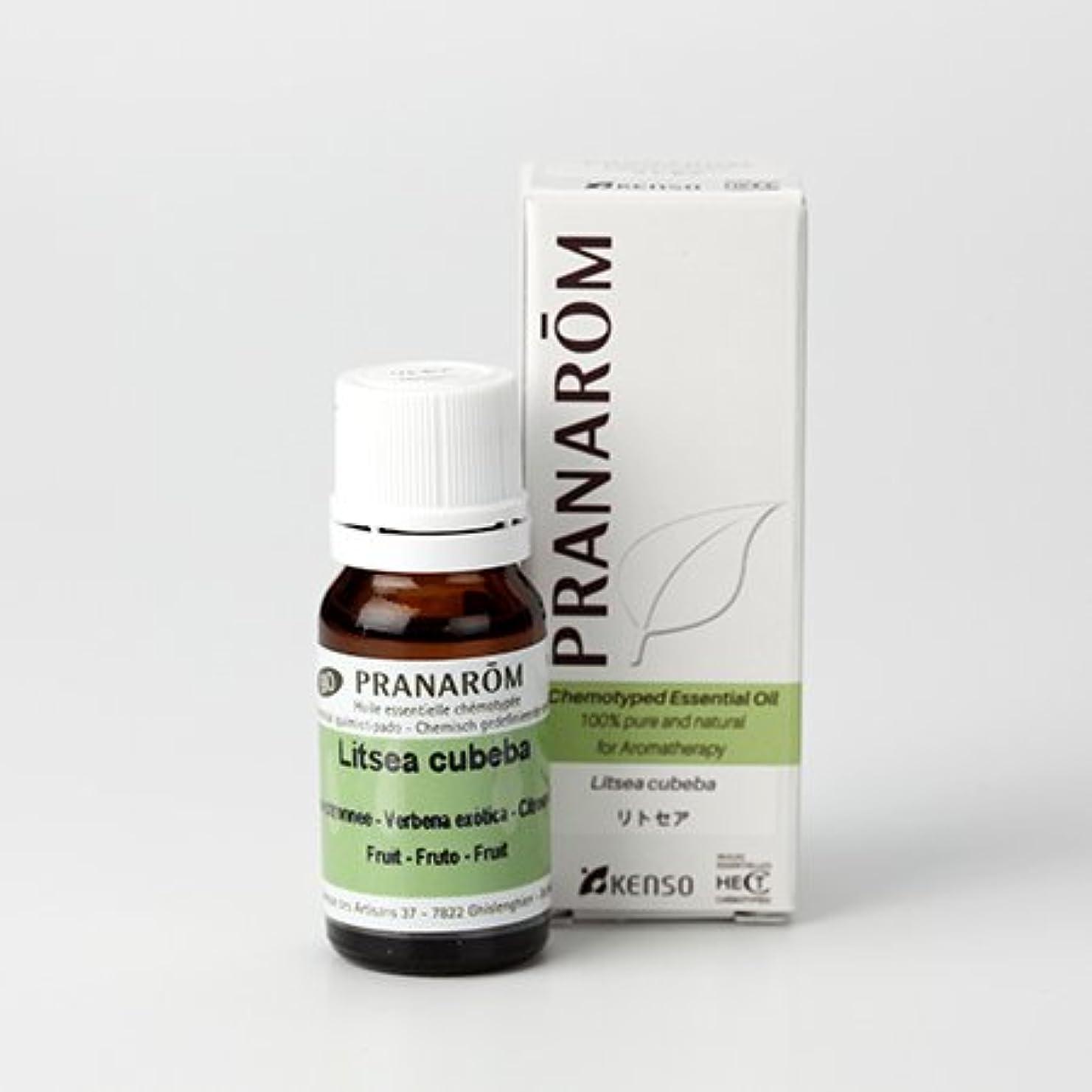 狭い演じるエラープラナロム ( PRANAROM ) 精油 リトセア 10ml p-107