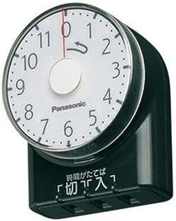 パナソニック ダイヤルタイマー 11時間形・コンセント直結式 ブラック WH3101BP