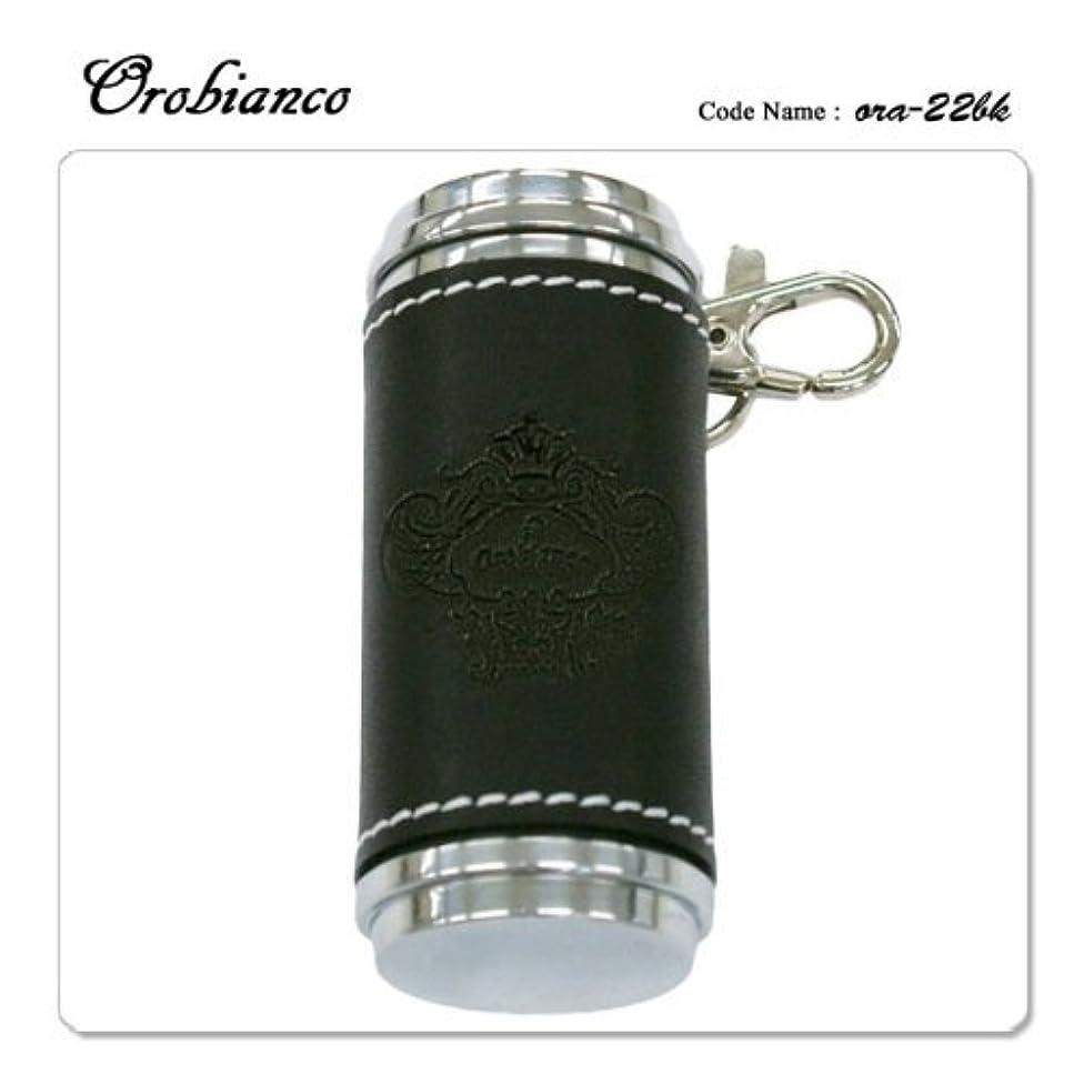 永遠の芝生通路Orobianco オロビアンコ 携帯灰皿 アルミ×革貼り ブラック ORA-22BK 【ギフト/プレゼント/喫煙具】