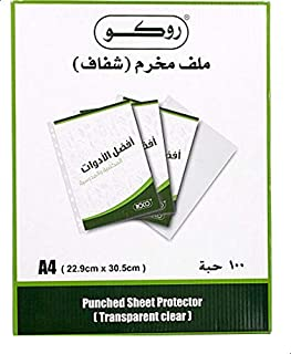 file Transparent perforated roco A4