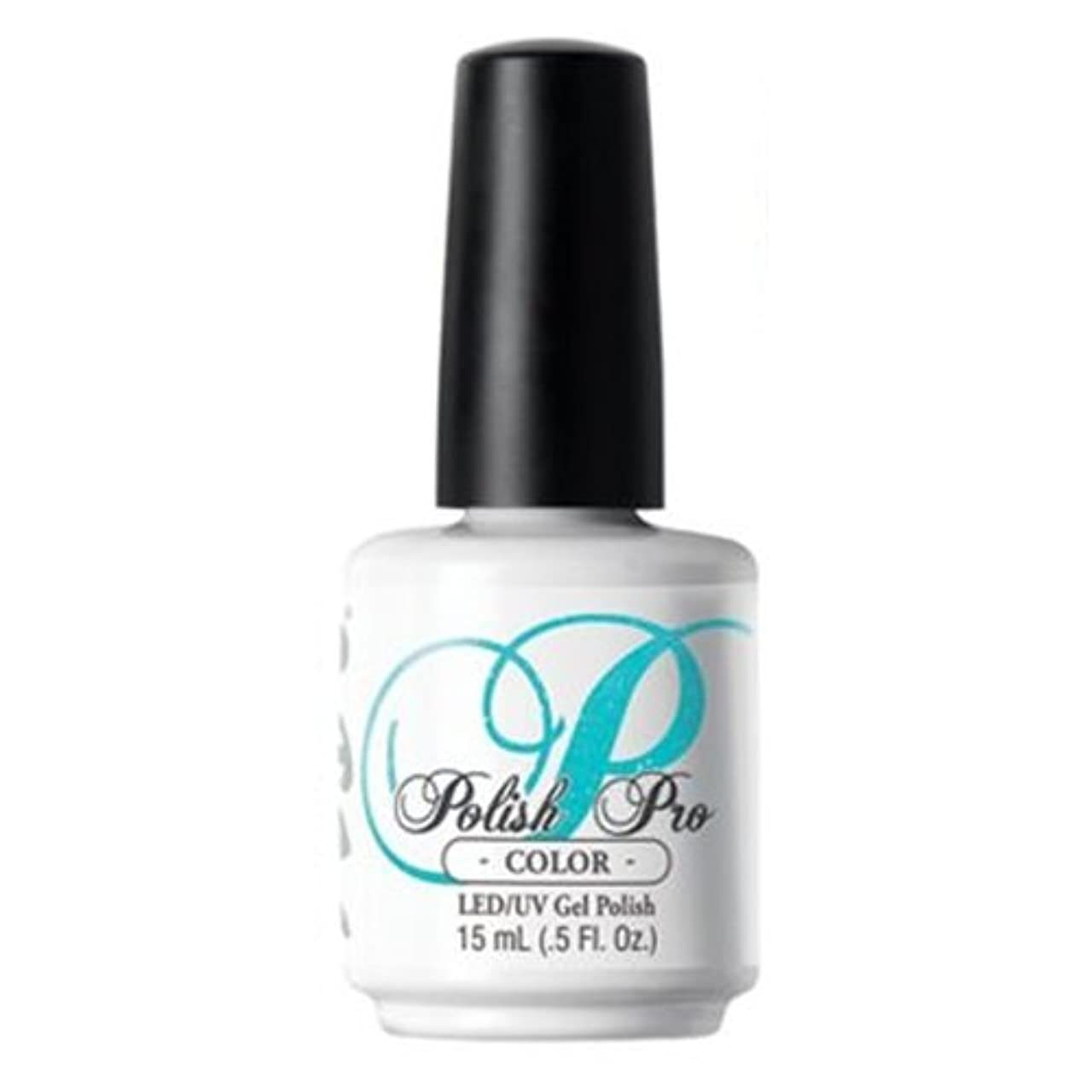 音聞く手順NSI Polish Pro Gel Polish - Ocean Princess - 0.5oz / 15ml