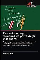 Percezione degli standard da parte degli insegnanti