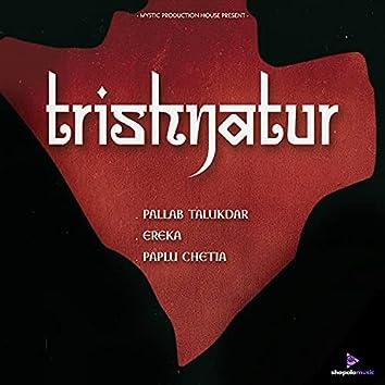 Trishnatur