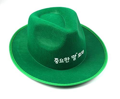 Estilo occidental Tocado Sombrero de Vaquera Niña Rosa Tocado Sombrero de Vaquera Sombrero de Vaquero Sombrero de Fiesta