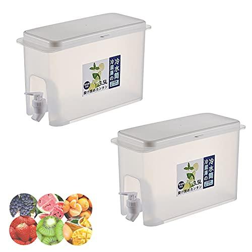 Dispensadores de bebidas heladas con tapa de almacenamiento - Jarra de agua de 3500 ml con grifo Dispensador de leche limonada para fiestas en casa para jugo, té helado, vino, café ( Color : 2pcs )