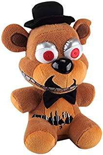 fnaf 4 nightmare plush