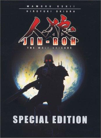 Jin Roh: Wolf Brigade [Reino Unido] [DVD]