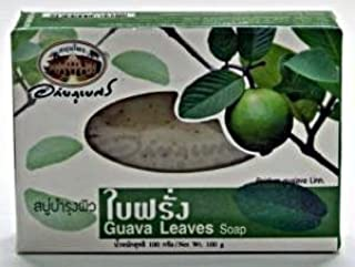 Guava Leaves Extract Bar Soap Thai Traditional Formula (3.52oz) Pack of 3