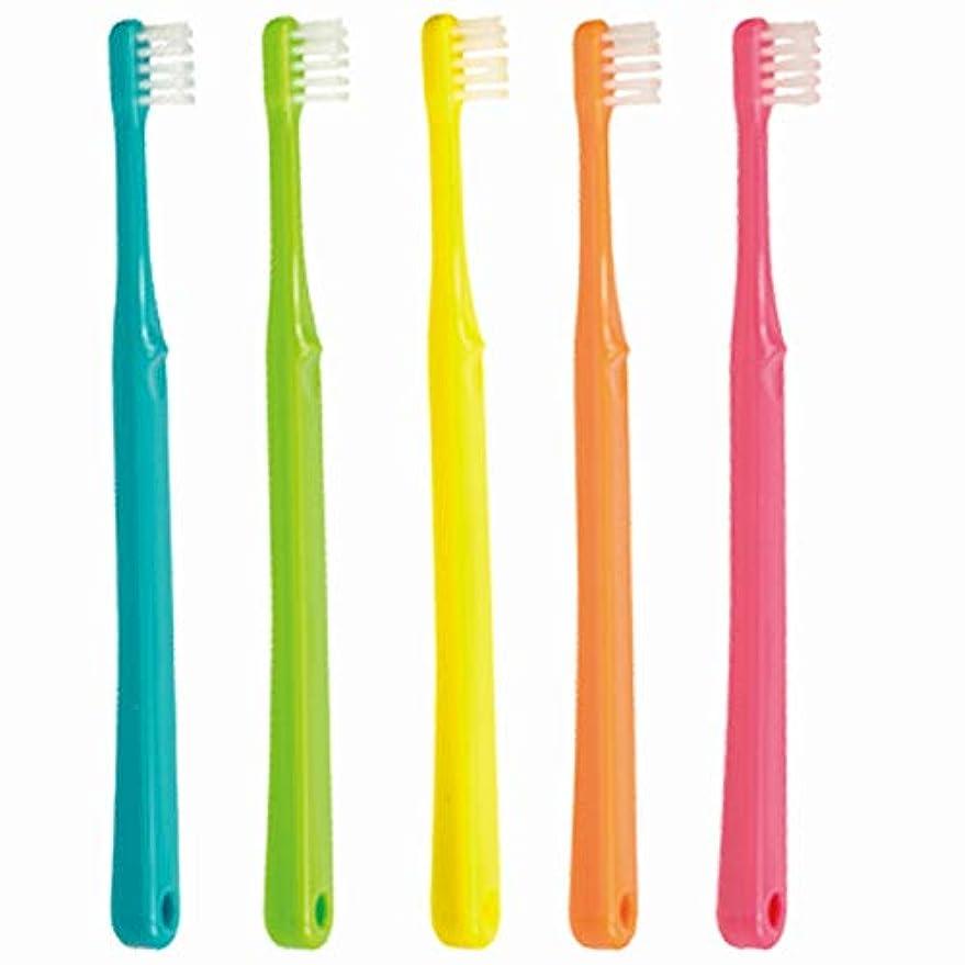 まろやかな暴力的な有名人歯科専売品 子ども用 歯ブラシ (3~6歳用) ×10本 (S やわらかめ)【日本製】シュシュ チャイルド