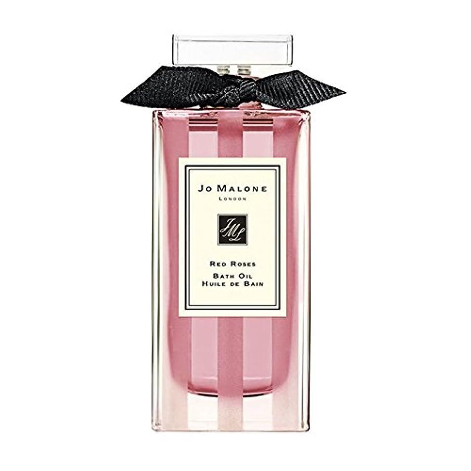 かろうじてによってレンズJo Maloneジョーマローン, バスオイル - 赤いバラ (30ml)  'Red Roses' Bath Oil (1oz) [海外直送品] [並行輸入品]