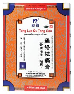 Tong Luo Qu Tong Gao Pain Relieving Poultice - 4 Plaster (7 x 10 cm) Patches