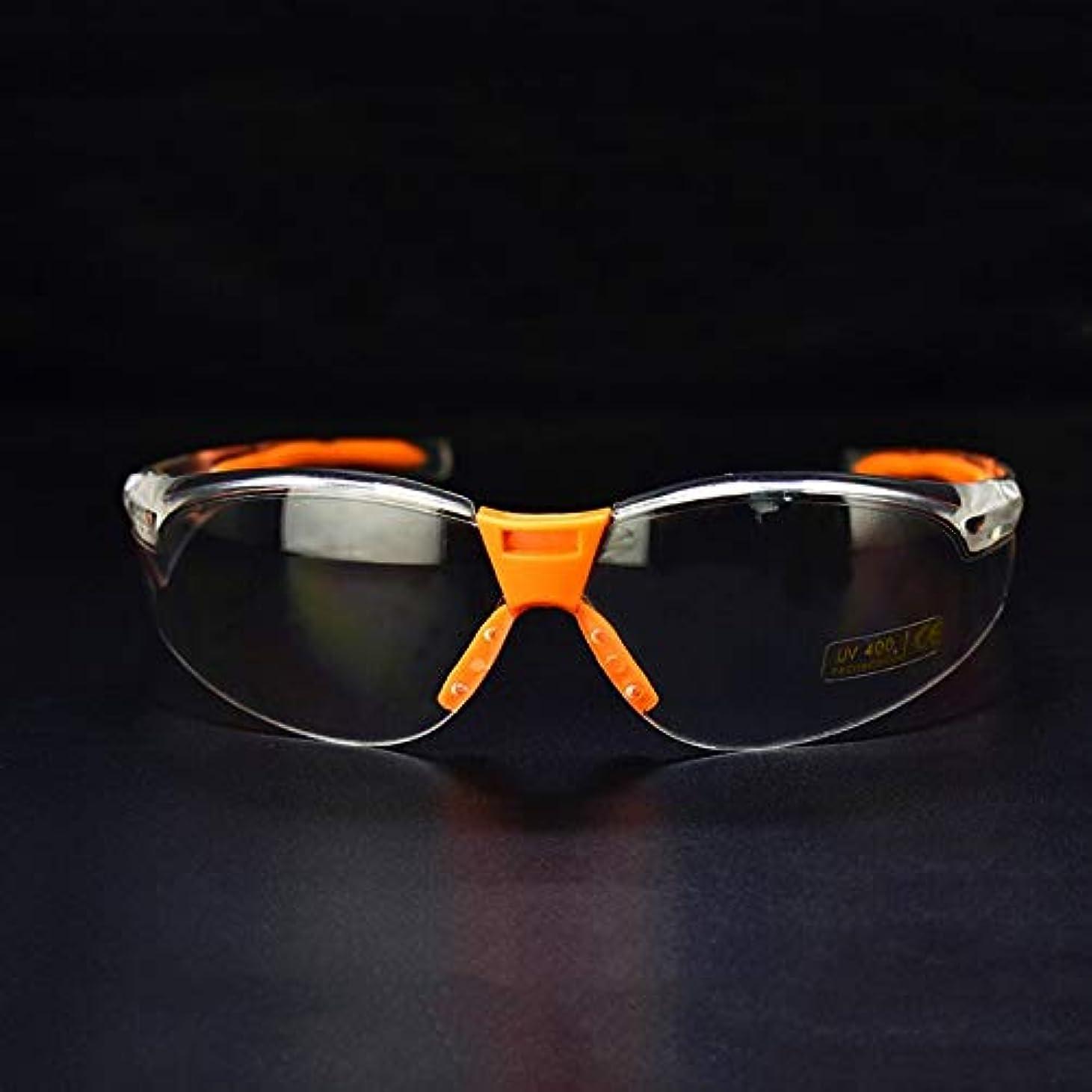 最終現実には剥離保護メガネ 作業用 ミラー、安全ゴーグル pc 目プロテクター安全メガネ労働砂防水印象的なにくい防塵セキュリティウインカー、保護メガネ ケース、保護メガネ クリアフレーム、保護メガネ ケース付き