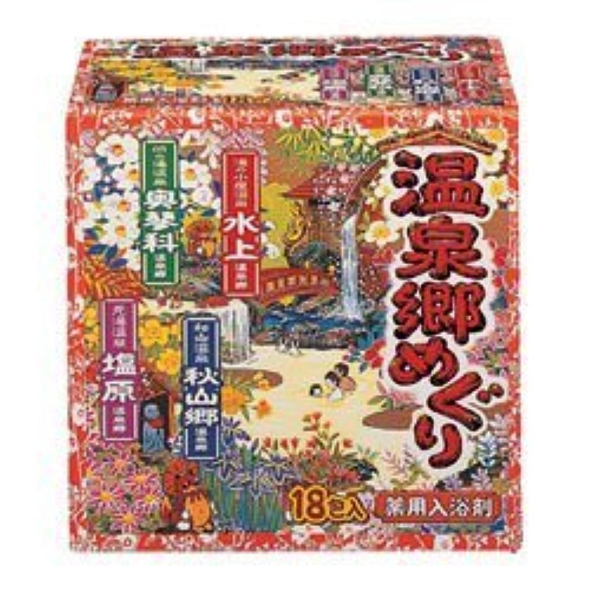 放棄された浴室津波【アース製薬】温泉郷めぐり 入浴剤 18包入 ×5個セット