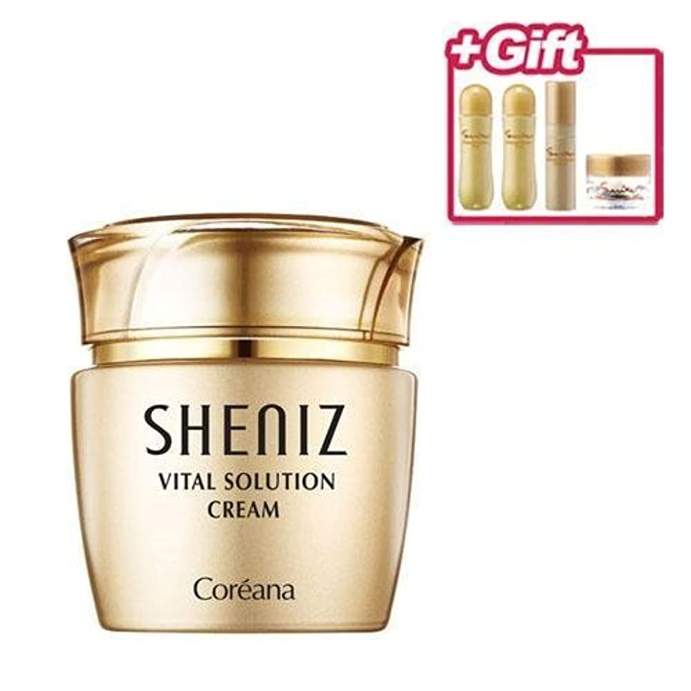 競う絡み合い海洋のSHENIZ Vital Solution Cream ???GIFT [Korean Import]