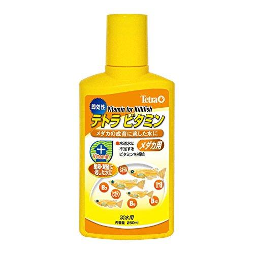 テトラ (Tetra) ビタミン メダカ用 250ml