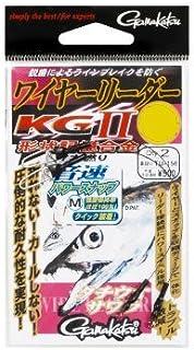 がまかつ(Gamakatsu) リーダー ワイヤーリーダーKGII ワイヤー 20cm-φ0.35mm 35号 TU156 45894