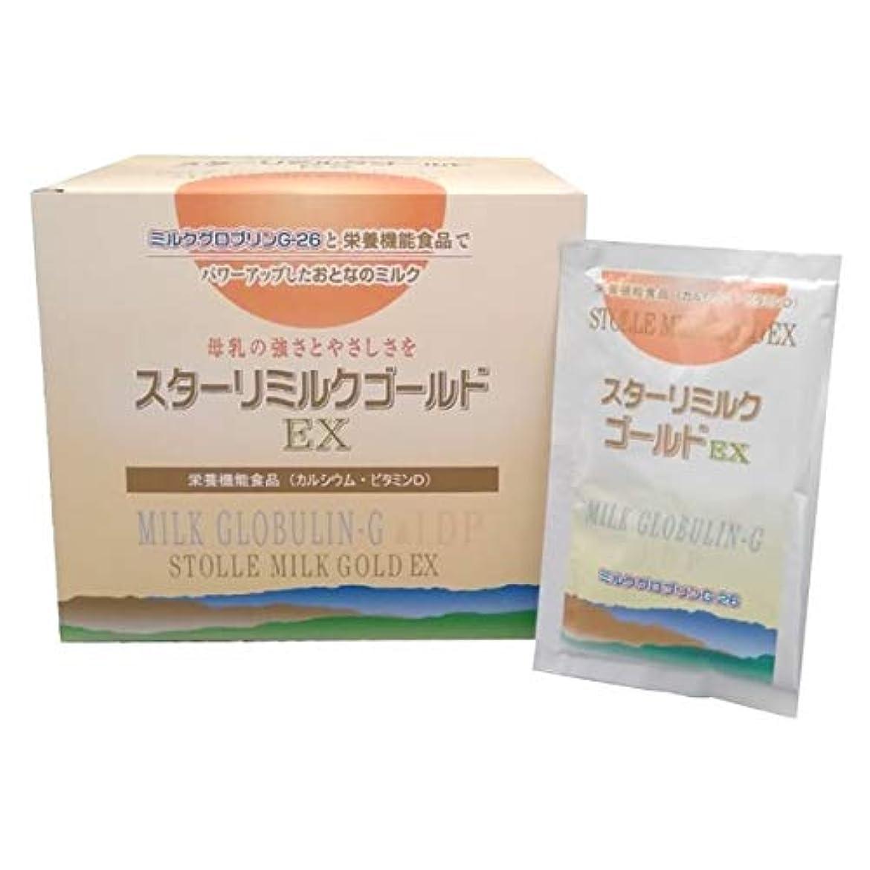 二スマート死の顎スターリミルクゴールドEX(イーエックス)(21.1g×30袋)