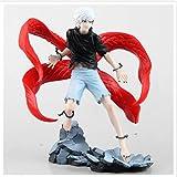 Anime Boutique Model Toys Tokyo Ghoul Centipede Despertar Personaje Estatua Decoración/Regalos/Colección/Artesanía/Navidad/Regalos de Navidad Rojo Negro 2 Opcional (Color : Red)