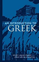 An Introduction to Greek (Dover Language Guides)