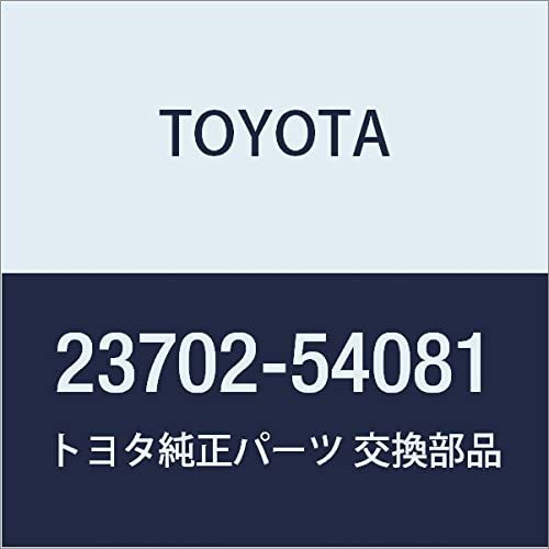 Genuine Toyota Parts - Pipe S New product!! A Injection Free shipping New 23702-54081