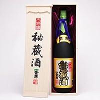 鷹勇 秘蔵酒 木箱入 1800ml 日本酒 鳥取 地酒 プレゼント用におすすめ