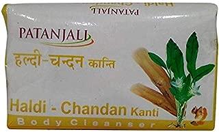Patanjali Haldi Chandan Body Soap, 57 Gram pack of 4